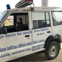 ambulanza_intermed_nepal