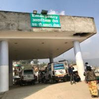 emergency_nepal_intermed